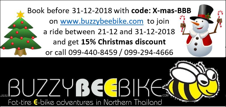 christmas discount 2018